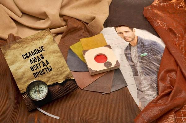 Подарочный ежедневник в кожаной обложке с вашей дарственной надписью