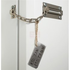 Магнит-дверная цепочка Кто там?