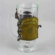 Подарочная пивная кружка для мужчин Баня