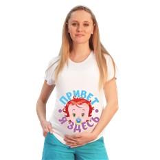 Футболка для беременных Привет, я здесь