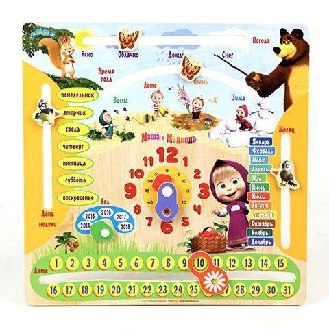 Логическая игра Машин календарь (Затейники ТМ)