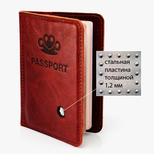 Обложка на паспорт Непробиваемая