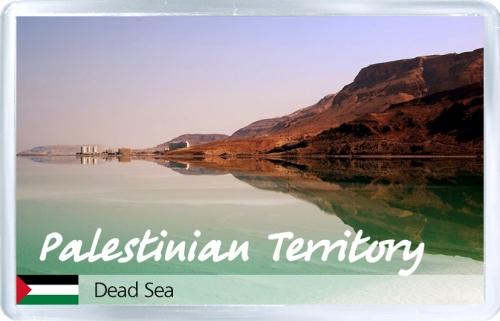Магнит на холодильник: Палестина. Мёртвое море
