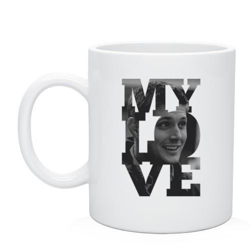 Кружка Jensen my love