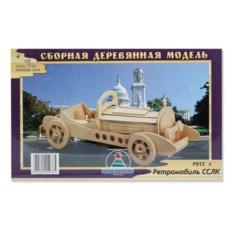 Деревянная сборная модель автомобиля «Ретроавтомобиль ССКЛ»