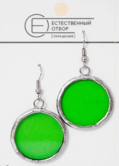 Серьги круглые Цветное стекло (зеленые) (пара)