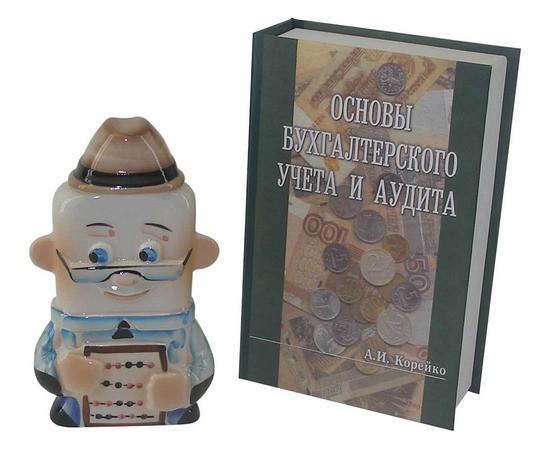 Штоф Бухгалтер в футляре в виде книги