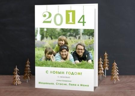 Фотооткрытка Зеленая новогодняя