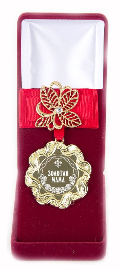 Медаль с цветком Золотая мама
