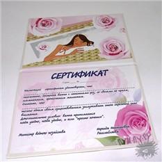 Диплом Ванна с лепестками роз