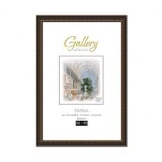 Фоторамка Gallery 60х90 см