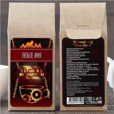 Чёрный чай Для металлурга