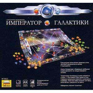 Настольная игра «Император Галактики»