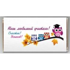 Шоколадная открытка «Наш любимый учитель»