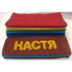 Полотенце с вышивкой Настя