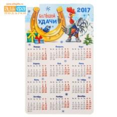Новогодний магнит- календарь на холодильник Большой удачи