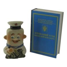 Подарочный штоф Моряк в футляре-книге