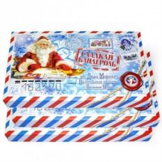 Набор из 3 коробок конфет «Сладкая бандероль»