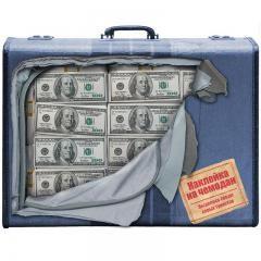 Наклейка на чемодан «Как стать миллионером»