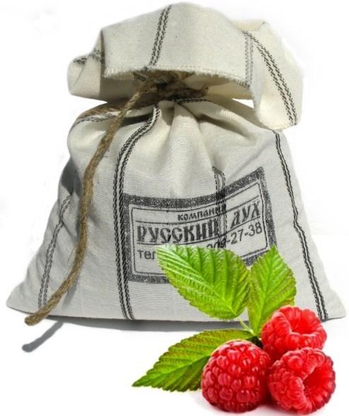 Иван-чай с листом малины 250г