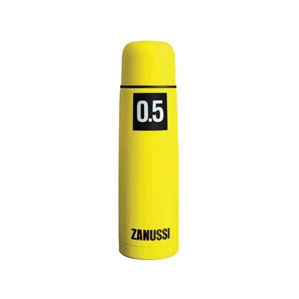 Желтый термос Zsnussi Cervinia