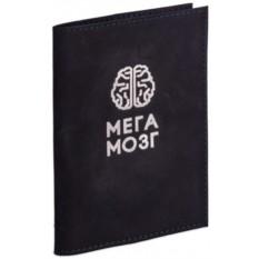 Обложка для паспорта Мега Мозг