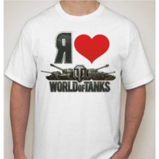 Мужская футболка Я люблю World of Tanks