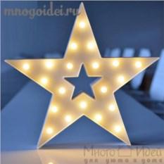 Светодиодный декоративный ночник Большая звезда