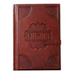 Книга с обложкой из натуральной кожи Библия