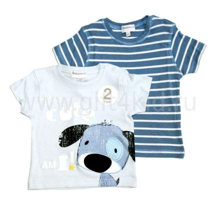 Набор из двух футболок