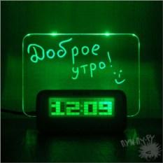 Часы с доской для записей С добрым утром!