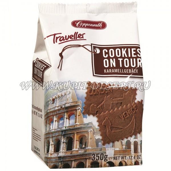 Карамельное печенье Traveller Coppenrath 350 г