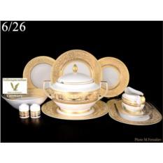 Фарфоровый сервиз из 27 предметов Diadem Creme Gold