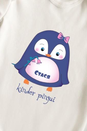 Боди для малыша с вашим текстом Малышка пингвин, бежевое