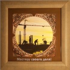 Картина с кристаллами Сваровски Строители