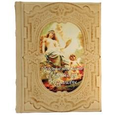 Подарочная книга Любовные Похождения Джакомо Казановы