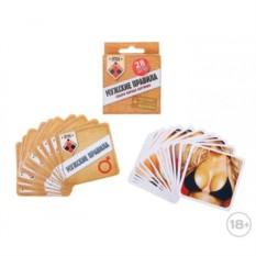 Игра с карточками Мужские правила