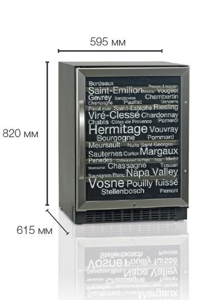 Винный шкаф Dometic MaCave S46G