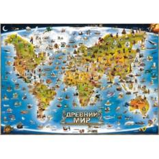 Настенная детская карта «Древний мир»