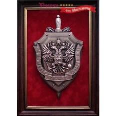 Плакетка Герб Федеральной службы безопасности