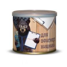 Сладкие консервы Для офисного хищника