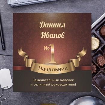 Бельгийский шоколад в упаковке Великому руководителю
