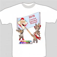 Подарочная футболка «Веселые художники»