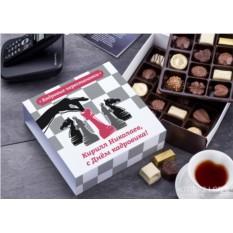Бельгийский шоколад в упаковке С Днём кадровика!