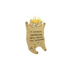 Интерьерная игрушка Веселый котик Творческий