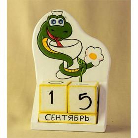 Календарь Змея доктор (Декор цветной)