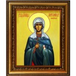 Икона на холсте Антонина Никейская - Святая мученица
