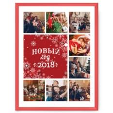 Фотопостер в рамке «Новый год 2018»