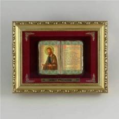 Православное панно Иоанн Креститель