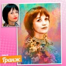 Портрет в стиле Гранж по фото